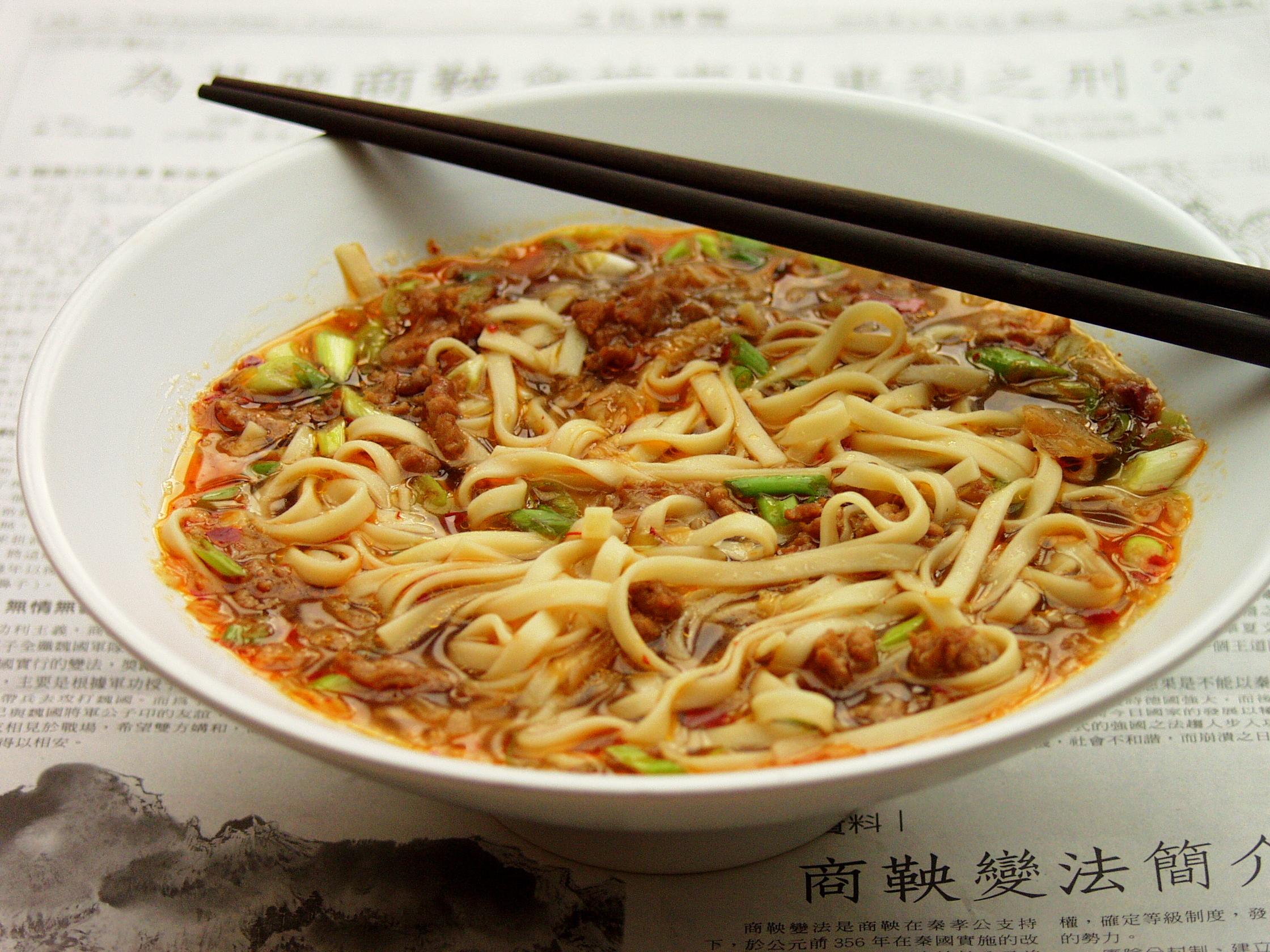was dan dan mien dan dan noodles dan dan noodles beth nakamura dan dan ...